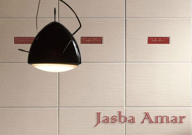 Плитка Jasba коллекция Amar